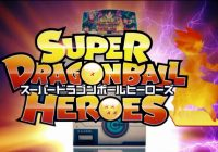 Super Dragon Ball Heroes : le trailer de la nouvelle borne dévoilé