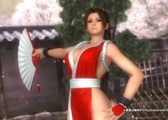 Dead or Alive 5: Last Round – un trailer pour Mai Shiranui de The King of Fighters