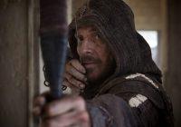 Assassin's Creed : un nouveau trailer rassurant pour l'adaptation ciné