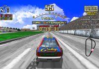 Daytona USA : la franchise bientôt de retour en arcade !