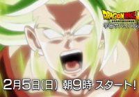 Dragon Ball Super : un trailer pour un nouvel arc narratif avec le retour de Broly ?