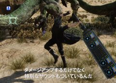 Final Fantasy XV : le DJ Afrojack dévoile une nouvelle arme complètement WTF