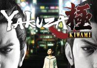 Une date de sortie européenne pour Yakuza Kiwami