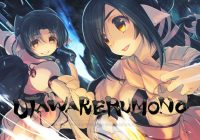 Un nouveau trailer pour Utawarerumono: Mask Of Truth