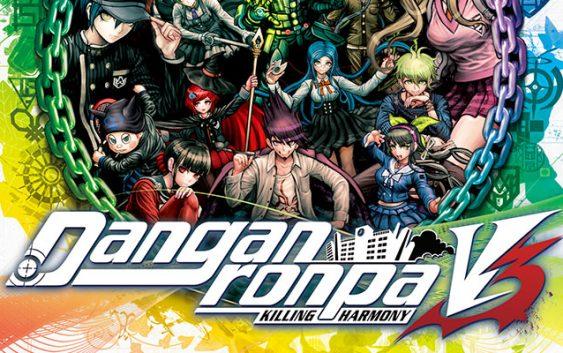 Un second trailer sur les personnages de Danganronpa V3: Killing Harmony