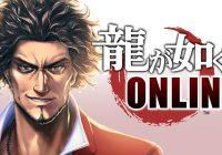 Yakuza Online officiellement annoncé pour PC et Mobiles !