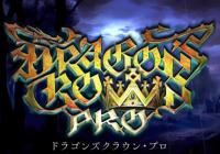 [TGS2017] Dragon's Crown Pro annoncé sur PlayStation 4