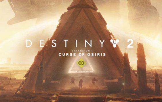 Destiny 2 : un trailer de lancement pour l'extension La malédiction d'Osiris