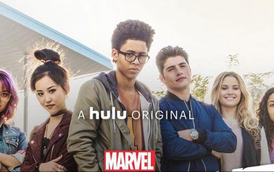 [NYCC2017] Un teaser pour la série TV Marvel's Runaways
