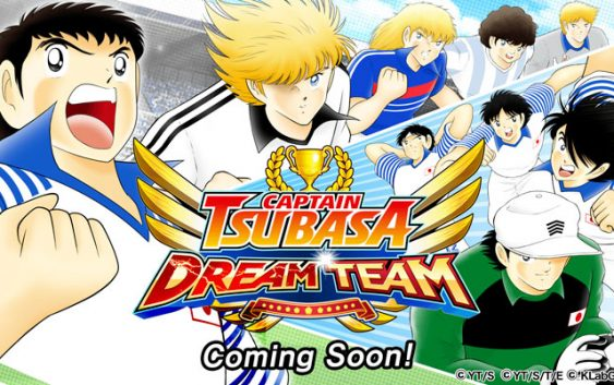 Un nouveau trailer pour Captain Tsubasa: Dream Team