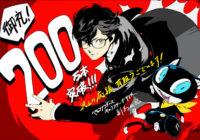 Persona 5 : carton plein pour le J-RPG d'Atlus
