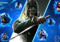 PlayStation Now : 9 nouveaux jeux disponibles dès aujourd'hui