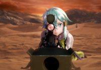 Un troisième trailer pour Sword Art Online: Fatal Bullet
