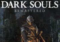 Dark Souls: Remastered – une bêta ouverte pour la semaine prochaine