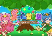 Une date de sortie pour Soldam: Drop, Connect, Erase sur Switch