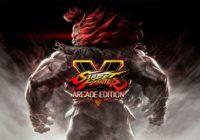 Un trailer de lancement pour Street Fighter V: Arcade Edition