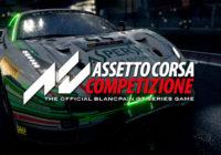 Assetto Corsa Competizione officiellement annoncé !