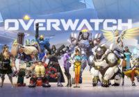 Overwatch : Week-end gratuit du 16 au 20 février pour le FPS de Blizzard