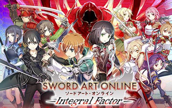 Sword Art Online : Integral Factor – Ouverture des pré-inscriptions