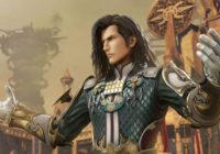 Dissidia Final Fantasy NT : le 1er personnage du Season Pass se dévoile