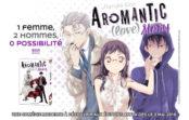 Aromantic (Love) Story : le nouveau Shojo d'Haruka Ono arrive en mai chez Akata