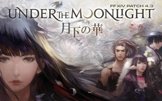 Final Fantasy XIV Online : une nouvelle mise à jour et une Companion App