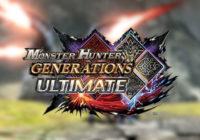 Monster Hunter Generations Ultimate annoncé sur Nintendo Switch