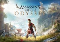 [E3 2018] Assassin's Creed Odyssey annoncé avec éditions Collector et Ubicollectibles