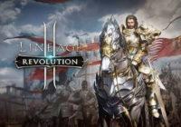 Lineage 2: Revolution – la mise à jour «Magnadin» arrive