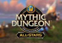 [eSport] La finale mondiale du Mythic Dungeon Invitational de World of Warcraft approche