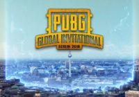 [eSport] Découvrez les finalistes du PUBG GLOBAL INVITATIONAL 2018 (PGI 2018)