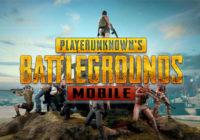 PUBG Mobile : une nouvelle vue FPS et un mode Arcade Mini-Zone