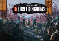 Un nouveau trailer pour Total War : Three Kingdoms