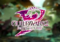 Guild Wars 2 : le Festival des Quatre Vents fait son grand retour