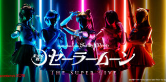 Pretty Guardian Sailor Moon The Super Live