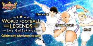 Captain Tsubasa : Dream Team - Roberto Carlos, Morientes et Guti
