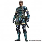 metal-gear-solid-v-ground-zeroes-collector-15-11-2013-8_0903D4000000443612