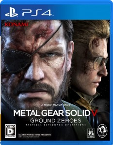 metal-gear-solid-v-ground-zeroes-jaquette-15-11-2013-9_031E040000443592