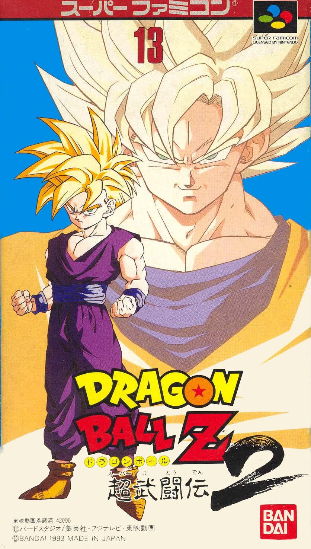 Dragon-Ball-Z-La-Legende-Saien_jap_face