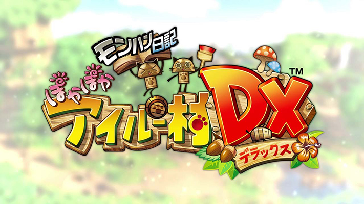 Monster Hunter Diary Poka Poka Airou Village DX
