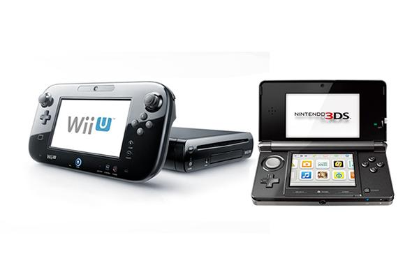 eShop 3DS WiiU Nintendo