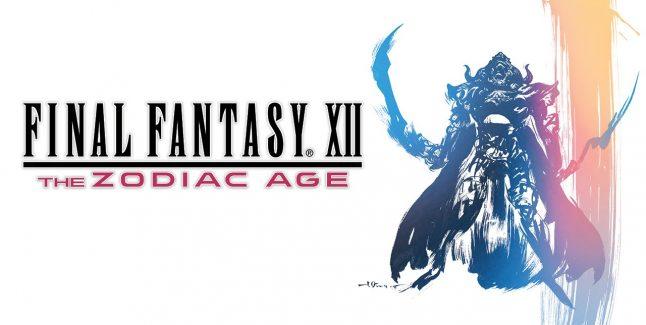 Final Fantasy XII : The Zodiac Age - E3 2016 - PS4