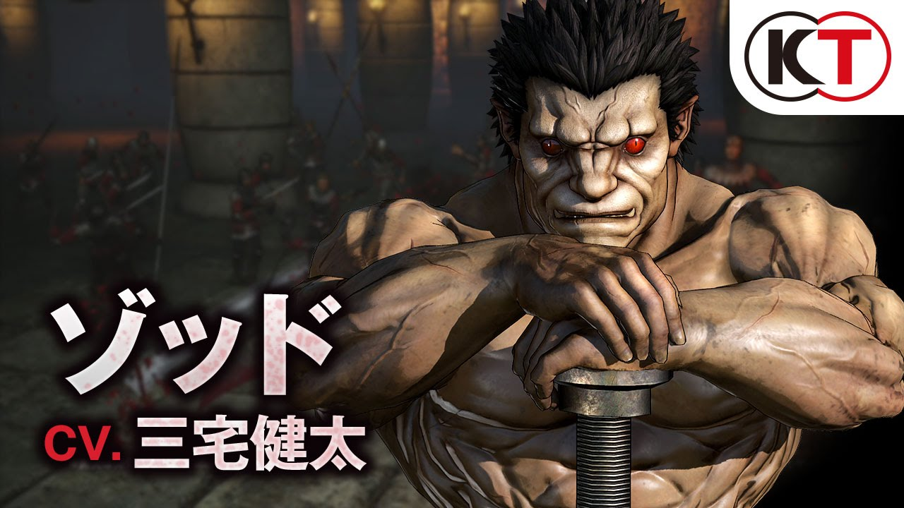 Berserk Musou - Koei Tecmo - PS4 - PS Vita - PC