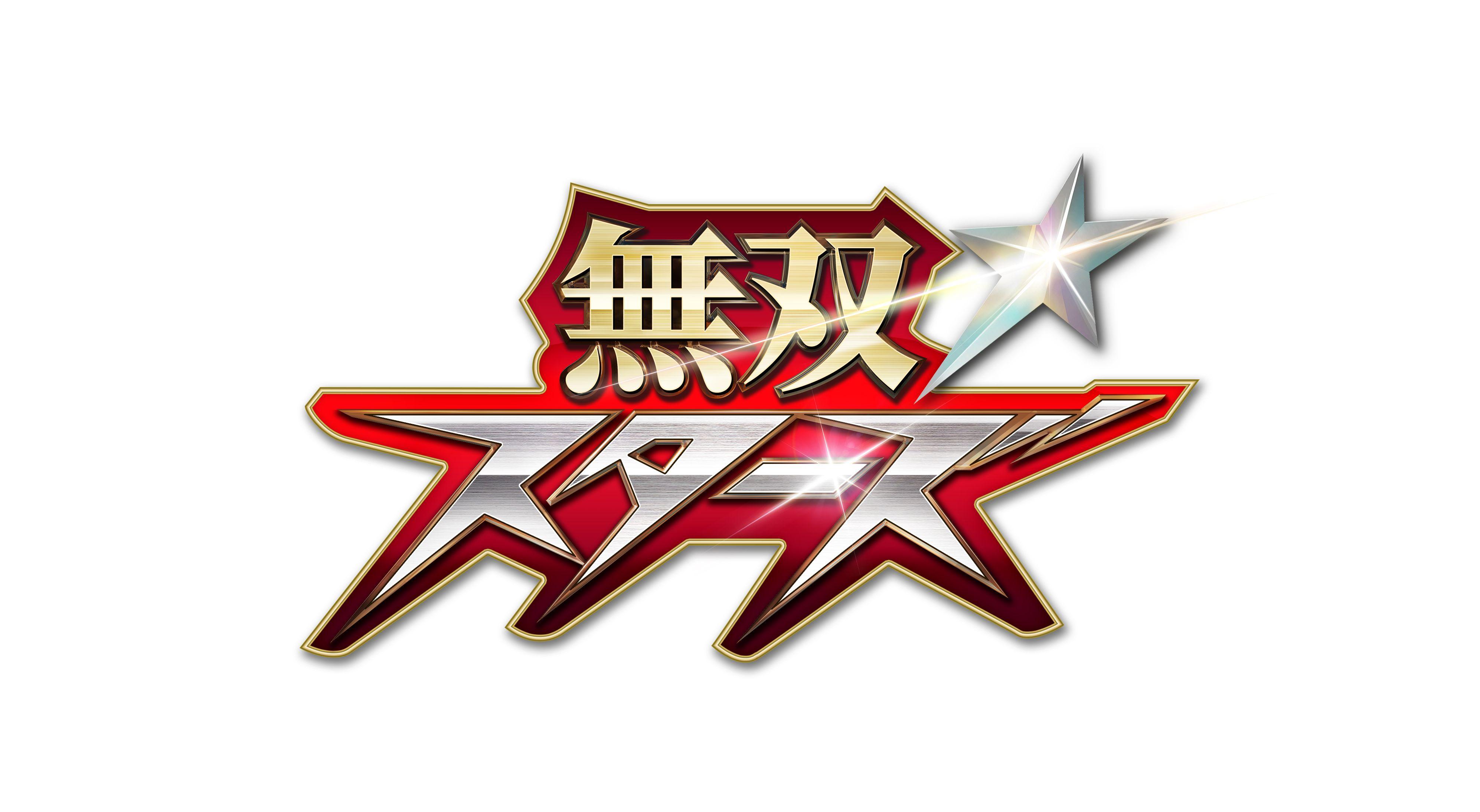 Musou Stars