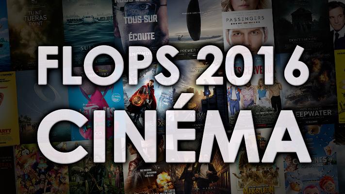 FLOPS-2016-CINEMA-GEEK-GENERATION