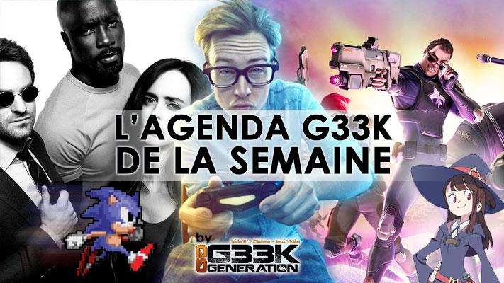 Agenda-Geek-2017S33