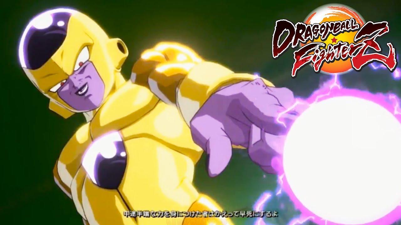 Dragon Ball FighterZ frieza