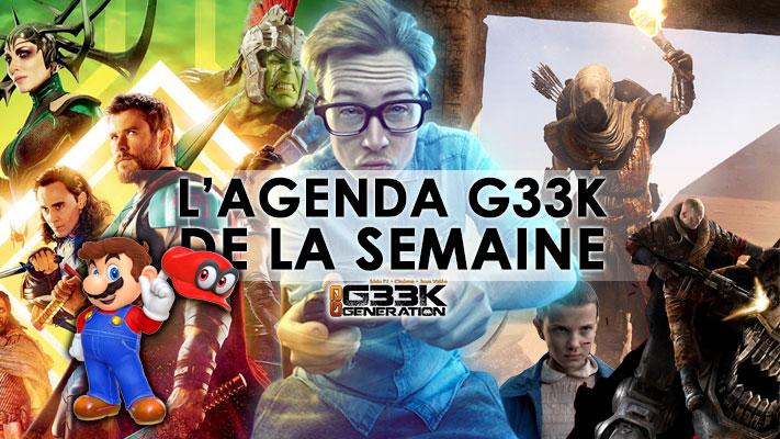 Agenda-Geek-2017S43