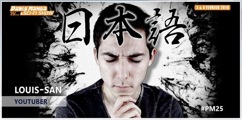 PM25 - Invites Youtubers Louis San