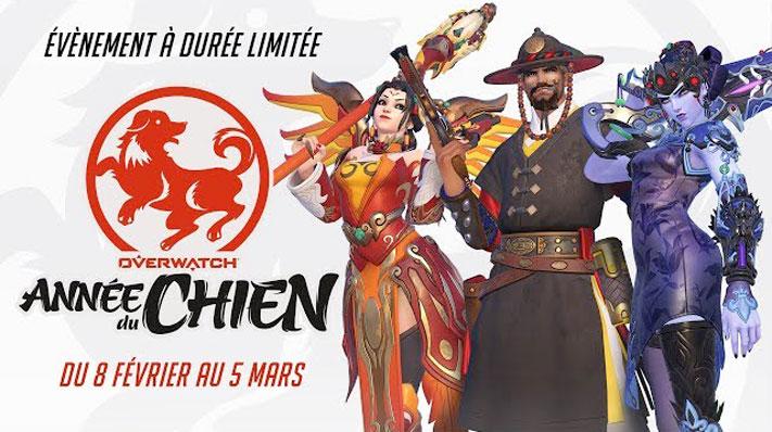 Overwatch - Année du Chien